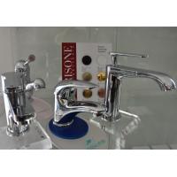 Prodotti e articoli rubinetteria e sanitari